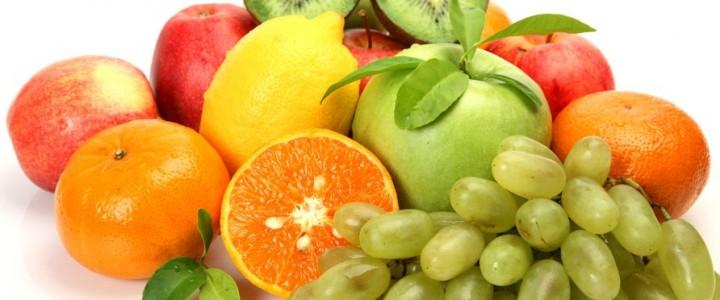frutas que te hacen perder peso