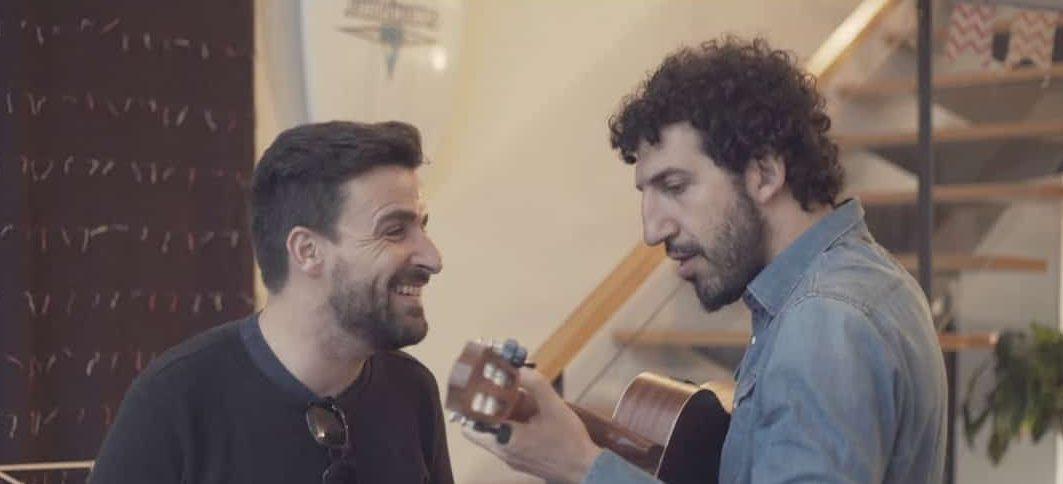 Funambulista y Marwan