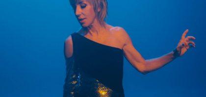 Ana Torroja protagoniza el videoclip oficial de la serie 'Paraíso', un tema creado por ella y por Lucas Vidal
